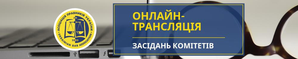 https://uba.ua/ukr/news/6363/