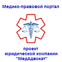 103-law.org.ua